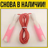 Скакалка резиновая | Розовый тренажеры спорттовары для фитнеса начинающих занятий спорт дома