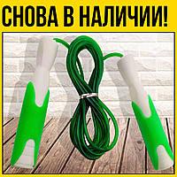 Скакалка резиновая | Зеленый тренажеры спорттовары для фитнеса начинающих занятий спорт дома