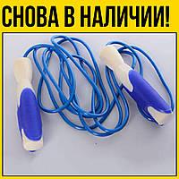 Скакалка резиновая | Синий тренажеры спорттовары для фитнеса начинающих занятий спорт дома