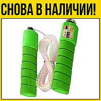 Скакалка со счетчиком | Зелёный тренажеры спорттовары для фитнеса начинающих занятий спорт дома