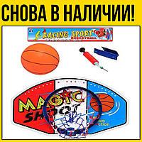 Баскетбольное кольцо M | тренажеры спорттовары для фитнеса начинающих занятий спорт дома