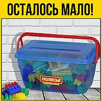 Конструктор пластиковый 124 детали | большой детский пластмассовый кубики для детей малышей ребенка