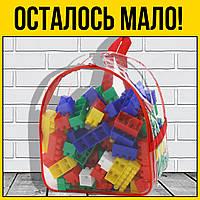Конструктор пластиковый 100 деталей   большой детский пластмассовый кубики для детей малышей ребенка