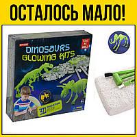 Раскопки Dinosaur Glowing Kits Мамонт   научные развивающие наборы игры для детей динозавр динозавры