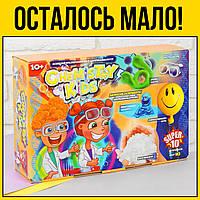 Большой набор для опытов Chemistry Kids укр | научные развивающие наборы игры для детей игр лет умница