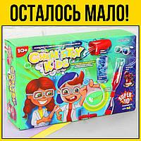 Большой набор для опытов укр   научные развивающие наборы игры для детей игр лет умница