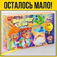 Большой набор для опытов рус | научные развивающие наборы игры для детей игр лет умница