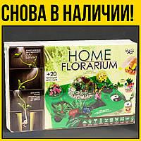 Набор для выращивания растений укр | научные развивающие наборы игры для детей игр лет умница