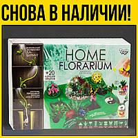 Набор для выращивания растений рус   научные развивающие наборы игры для детей игр лет умница