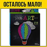 Набор креативного творчества The STRING ART | творчество для детей взрослых девочек детям нитки лет
