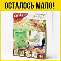 Набор для творчества из фетра Лилия | Салатовый творчество детям рукоделие для детей девочек девочкам лет