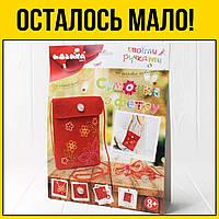 Набор для творчества из фетра Бабочка | Красный творчество детям рукоделие для детей девочек девочкам