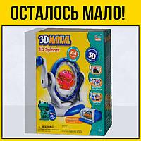 Набор Сушилка 3D MANUAL | творчество детям рукоделие для детей девочек девочкам лет
