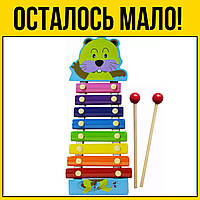 Деревянная игрушка Ксилофон | Бобер музыкальный детский деревянный инструмент для детей цена