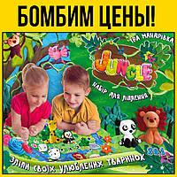 Настольная игра с массой для лепки Джунгли | тесто тест для занятия детей дома из пластилина