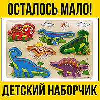 Деревянная игрушка Рамка-вкладыш | Динозавры развивающие игрушки для детей девочек мальчиков