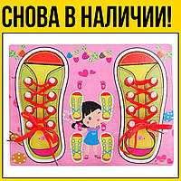 Деревянная игрушка Шнуровка | Розовая детские развивающие игрушки для детей девочек мальчиков лет года
