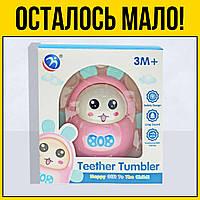 Неваляшка Зайчик | Розовый детские развивающие игрушки для детей девочек мальчиков лет года