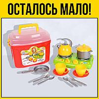 Набор посудки в чемоданчике 14 эл   Детские развивающие игрушки для детей девочек мальчиков лет года