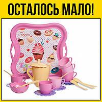Набор посуды Вечеринка | Детские развивающие игрушки для детей девочек мальчиков лет года