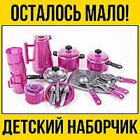 Набор посуды Ириска | Детские развивающие игрушки для детей девочек мальчиков лет года