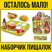 Набор продуктов Обед | Детские развивающие игрушки для детей девочек мальчиков лет года