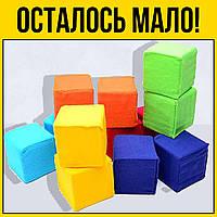 Кубики мягкие 7 х 7 см 12 шт | Детские развивающие игрушки для детей девочек мальчиков лет года