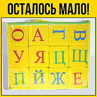 Набор кубиков Русский алфавит | Детские развивающие игрушки для детей девочек мальчиков лет года