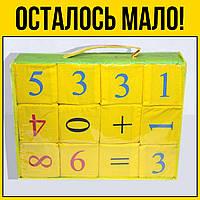 Набор кубиков Математика | Детские развивающие игрушки для детей девочек мальчиков лет года