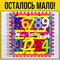 Набор детский Математика №1 | Детские развивающие игрушки для детей девочек мальчиков лет года