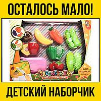 Набор продуктов на липучках | Детские развивающие игрушки для детей девочек мальчиков лет года