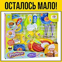Набор посуды Play House | Детские развивающие игрушки для детей девочек мальчиков лет года