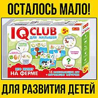 Обучающие пазлы | Детские развивающие игрушки для детей девочек мальчиков лет года