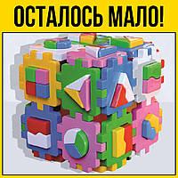 Игрушка куб Умный малыш | Детские развивающие игрушки для детей девочек мальчиков лет года