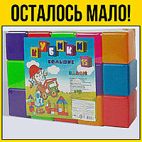 Кубики строительные | Детские развивающие игрушки для детей девочек мальчиков лет года