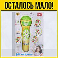 Микрофон музыкальный с эффектами | Желтый детские развивающие игрушки для детей лет года