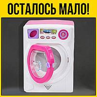 Стиральная машина | Детские развивающие игрушки для детей девочек мальчиков игры лет года