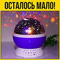 Вращающийся ночник проектор | Синий детские развивающие игрушки для детей девочек мальчиков игры лет года