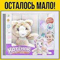 Интерактивная игрушка Котенок | Детские развивающие игрушки для детей девочек мальчиков игры года