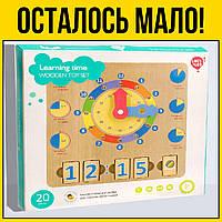 Доска Изучаем время | Детские развивающие игрушки для детей девочек мальчиков игры лет года