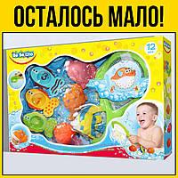 Набор игрушек для ванной Рыбалка   Детские развивающие игрушки для детей девочек мальчиков лет года