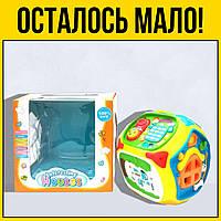 Игровой центр Домик | Детские развивающие игрушки для детей девочек мальчиков игры лет года