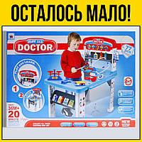 Набор Доктор со столиком | Детские развивающие игрушки для детей девочек мальчиков игры года