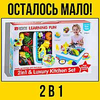 Кухня с раковиной и набором посуды | Детские развивающие игрушки для детей девочек мальчиков игры