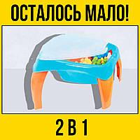 Столик с набором конструктора | Детские развивающие игрушки для детей девочек мальчиков игры года