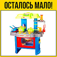 Набор Кухня с плитой и набором посуды | Детские развивающие игрушки для детей девочек мальчиков игры