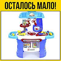 Игровой набор Медицинский центр | Детские развивающие игрушки для доктор мальчиков больничка