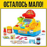 Кассовый аппарат для супермаркета | Детские развивающие игрушки для детей игры года развитый