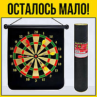 Игра Дартс 9 дюймов магнитный | для дома офиса развлечений правила цена