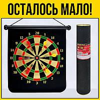 Игра Дартс 12 дюймов магнитный | для дома офиса развлечений правила цена